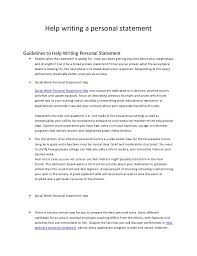 help writing a personal statement  help writing a personal statement guidelines to help writing personal statement • realize what the statement