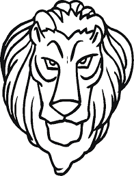 Small Picture Printable 21 Lion Head Coloring Pages 7578 Lion Head Coloring