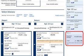 Ana Mileage Chart How To Use Ana Award Search Million Mile Secrets