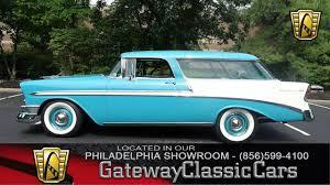 1956 Chevrolet Nomad, Gateway Classic Cars Philadelphia - #143 ...