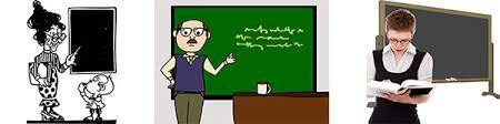 Сочинение на тему Моя будущая профессия учитель