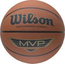 <b>Мяч баскетбольный Wilson</b> TR-WTB1419XB07, коричневый ...
