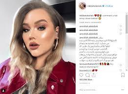 nikkie de jager nikkietutorials is a famous dutch makeup artist and has been sharing various makeup tutorials in her social channels