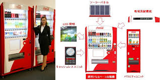 Solar Powered Vending Machine Mesmerizing Japan Loves Their Vending Machines Green Japan Retail News