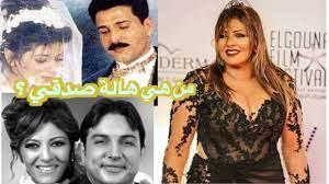 عدد زيجات وأسماء أزواج وأبناء هالة صدقي .من هي هالة صدقي ؟ - YouTube