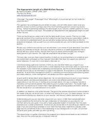 Do You Need An Objective On Your Resume Based Essay Writing If You ...
