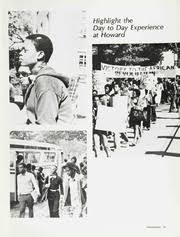 Howard University - Bison Yearbook (Washington, DC), Class of 1977, Cover
