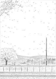 月刊新世2016年 4月号 ふるさとのホームと桜吹雪 鉛筆画 イラスト