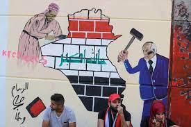 مصير المنطقة يتقرّر في العراق   خيرالله خيرالله