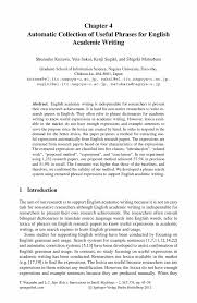 academic phrases for essays academic phrases for essays gxart academic phrases for essays gxart orgautomatic collection of useful phrases for english academic inside