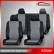 china best t car seat covers