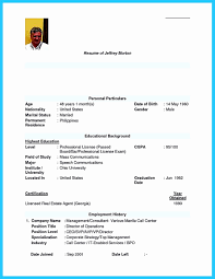 Call Center Resume Samples For Freshers Fresh Call Center Resume ...