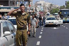Image result for yom hazikaron
