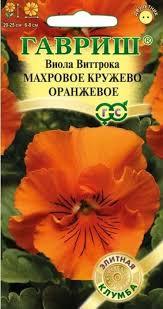 """<b>Семена Гавриш """"Виола Витрокка</b> Махровое кружево оранжевая ..."""