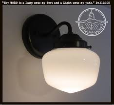 what is sconce lighting. School House SCONCE Wall Light - The Lamp Goods What Is Sconce Lighting