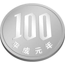 五十円玉硬貨のイラスト 無料商用可能メダルバッジコイン