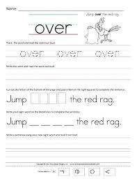 Second Grade Sight Word Sentences Free First Grade Sight Word