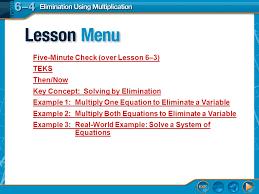 elimination using multiplication 2 five minute