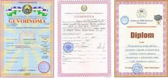 Международный центр узбекского кулинарного искусства Ассоциация  Свидетельство о регистрации Государственная лицензия Диплом о признании центра