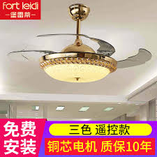 free installation fort reti invisible ceiling fan light living room dining room atmosphere remote