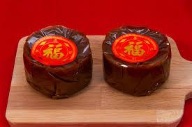 Makanan khas imlek yang satu ini memiliki nama mandarin. Resep Bola Ubi Kue Keranjang Cocok Untuk Rayakan Imlek Dengan Keluarga Okezone Lifestyle
