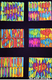 Agamograph designs for Mother's Day, Father's Day and Valentine's Day.  These contemporary art activities