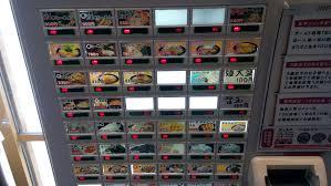 Ramen Vending Machine Price Best Menya Darumaya If You Want To Eat Popular Ramen Iekei In Japan