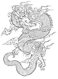Dragon Coloring Pages Free Dragon Ball Coloring Pages Free Printable