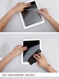 Купите 10 <b>inch</b> lenovo yoga tablet онлайн в приложении ...