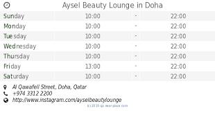bd nails qatar royal plaza doha opening