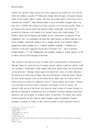 ha essay  5 edward hurley 5 explains that ese culture
