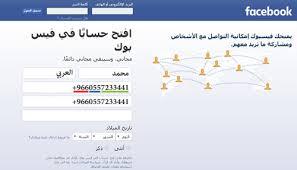 وقالت شركة النفط الخاضعة لسيطرة مليشيا الحوثي بصنعاء إنه سيكون سعر صفيحة البترول سعة 20 لترا 8500 ريال، فيما سيكون سعر. فيسبوك لايت تسجيل الدخول الى فيس بوك