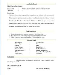 Best Resume Templates For Freshers Best of Top Resumes Formats Top Resume Sample Functional Resumes Template