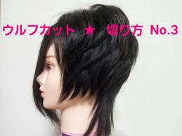 ホスト風 髪型 ウルフカットトップのボリュームナチュラル盛り