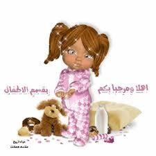 ملابس للصغار ازياء اطفال فساتين بنات صغار عمر سنتين الي