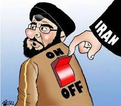 الخيانة كوجهة نظر , حزب الله  وزيف انتصاراته !