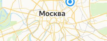 «<b>сказочный патруль</b>» — Товары для красоты — купить на Яндекс ...