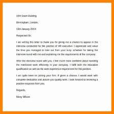 Follow Up Letter After Interview No Response Standart Gallery Sample
