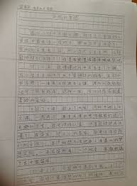 mandarin monday my contribution to chinese essay competition chinese essay for a competition
