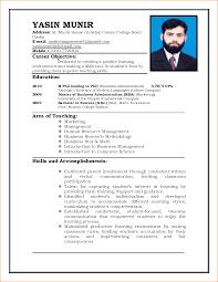 how to make a good cv for a job professional resume cover letter how to make a good cv for a job 3 ways to make your cv sound
