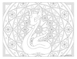 Dragonair Pokémon Coloring Pages