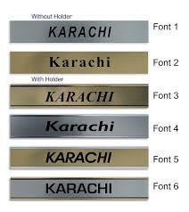 karachi clock name plate world time zone city wall clocks sign custom plaque