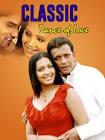 Mithun Chakraborty Classic Dance of Love Movie