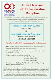 pictures of flyers invite of mayoral inauguration 2014 oca cleveland inauguration reception oca greater cleveland