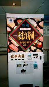 Sushi Vending Machine Awesome 48 Very Cool Vending Machines Vending Machines Pinterest Sushi