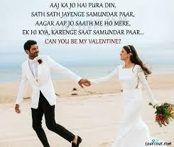 Best Valentines Day Shayari Valentines Day Love Message In Hindi