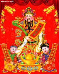 The Jade Turtle Records: The Wealth God | วอลเปเปอร์ขำๆ, ศิลปกรรม,  วอลเปเปอร์ดิสนีย์