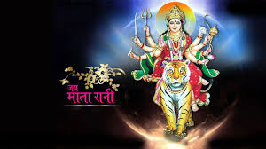 Goddess Maa Durga, Hindu Gods and ...