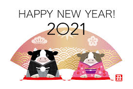 2021 is the year of the ox, but what does this chinese zodiac sign mean? 2021 Year Of The Ox New Years Greeting Card Download Free Vectors Clipart Graphics Vector Art