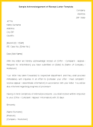 Non Profit Donation Letter Template Contribution Letter Template Donate Button Donation Letter